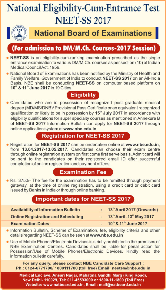 computerized entrance exam system Bca/ mca entrance exam 2018: computer application entrance exam is conducted for admission in bachelor of computer application (under graduate the tax system in india has been changed from 1 july 2018 now goods and services tax -gst is applicable on all goods and services in india.